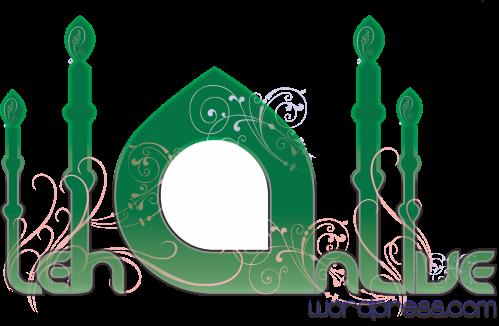 lehanlive love masjid
